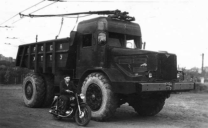 МАЗ 525 Троллейвоз ХТТУ Опытный