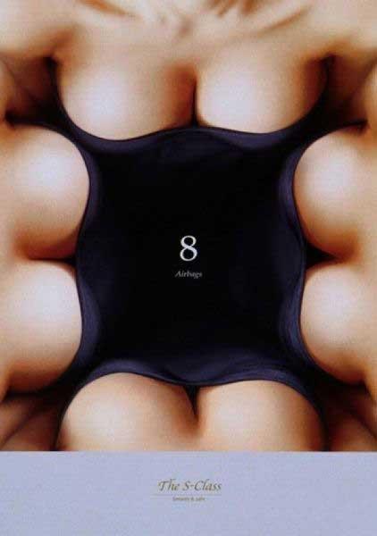 8 подушек безопасности