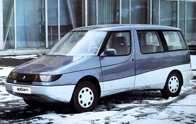 Москвич-2139 «Арбат»