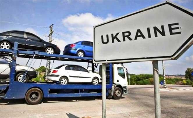 Ввоз автомобилей