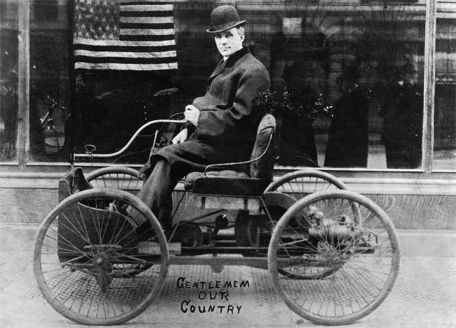 Автомобиль «квадроцикл»