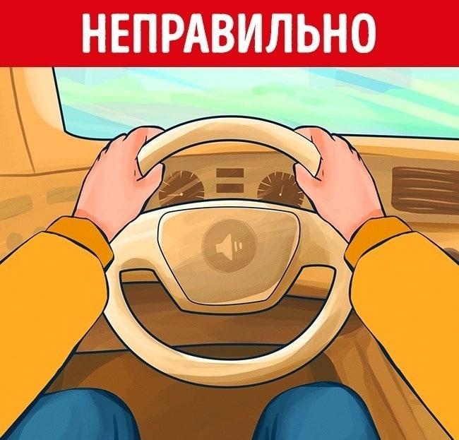 Как неправильно держаться за руль