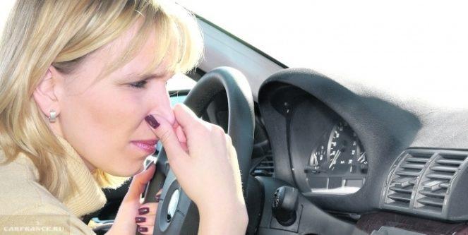 сигаретный дым в авто