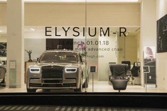 В этой модели от Rolls-Royce можно сидеть и лежать... но не кататься