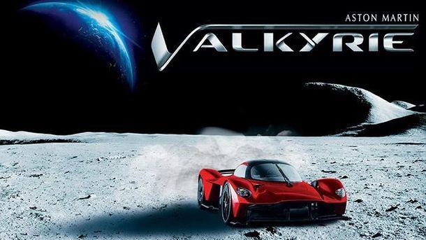 Новый Aston Martin покрасят пылью с Луны