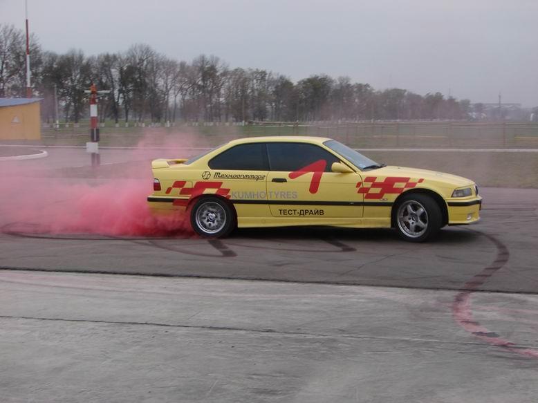 шины с цветным дымом