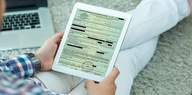 Регистрация e-ОСАГО