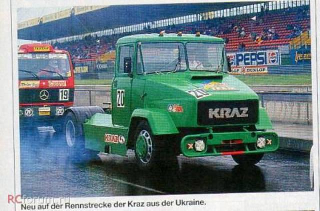 КРАЗ показал себя на гонках на Нюрбургринге