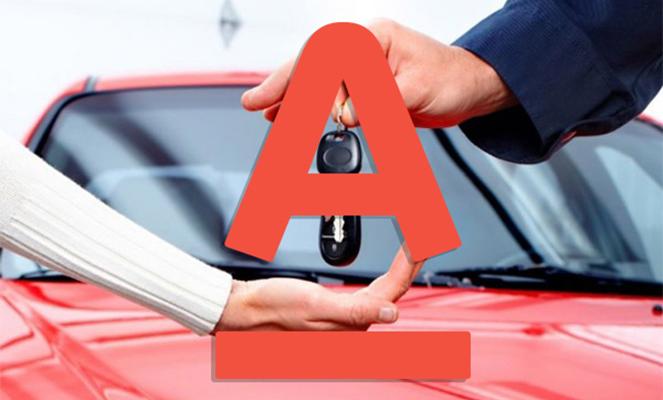 Кредит на авто в Альфа-банке