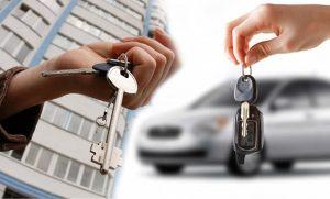 Обмен авто на недвижимость