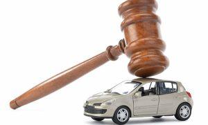 Аукцион по продаже арестованных авто