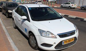 Авто с Израиля