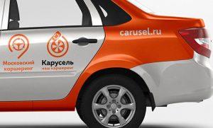 Плюсы и минусы каршеринга Карусель: автопарк, условия, тарифы, штрафы