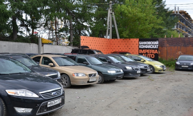 Для того чтобы арестованный автомобиль был продан собственником на законных  основаниях, необходимо согласие залогодержателя (банка) ... c8a2578fd08