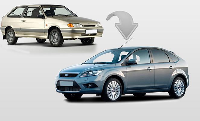 Обмен автомобилями с доплатой