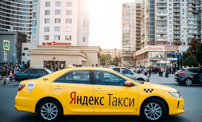 Отдать авто в аренду под Яндекс Такси