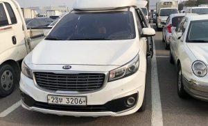 Покупка авто в Корее