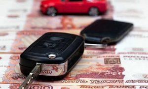 Продать машину со штрафами