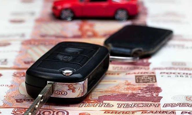 Продажа авто со штрафами