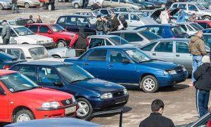 Процедура продажи авто