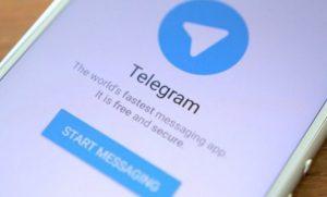 Проверка через телеграм
