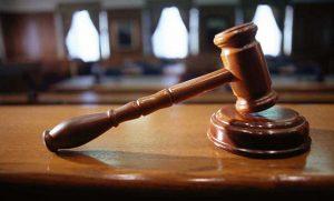 Снятие ограничения судом