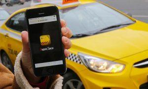 Работа Яндекс Такси