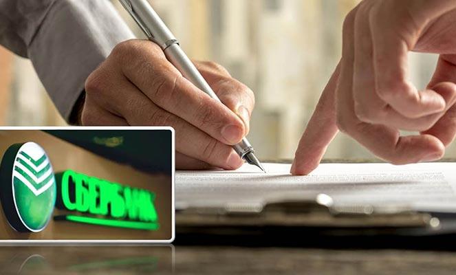 Можно ли взять автокредит в Сбербанке в 2019 году