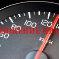 Лишение ВУ за превышение скорости