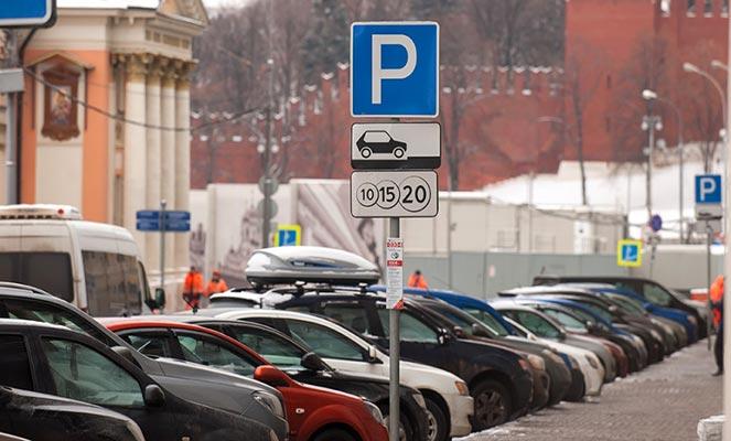 Платная парковка в г. Москва