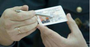 Ответственность за езду с просроченными водительскими правами в 2020 году